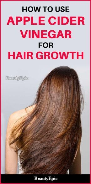 How To Use Apple Cider Vinegar For Hair Growth Vinegar For Hair Apple Cider Vinegar For Hair Apple Cider Vinegar Shampoo