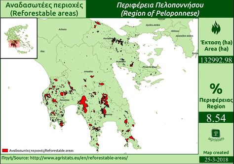 Land Cover Maps Of Region Of Peloponnese