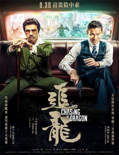 Pin On Gnula Poster Movies