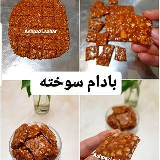 کیک شیرینی آشپزی قائمشهر Ashpazi Sahar Instagram Photos And Videos Persian Food Food Apple Pie Cake