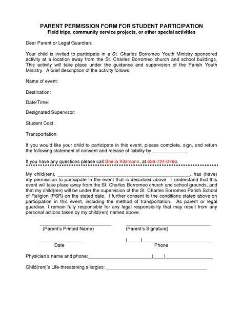 field trip permission form template