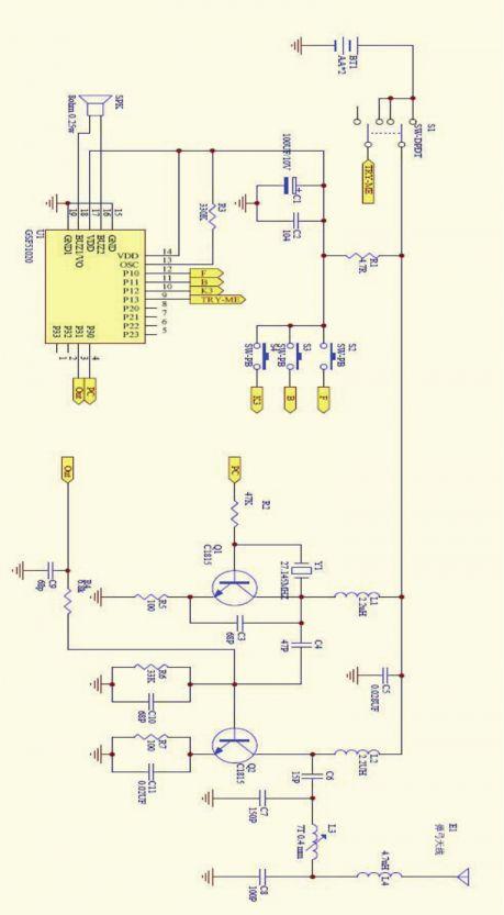 15 Hello Kitty Car Wiring Diagram Car Diagram Wiringg Net Hello Kitty Car Diagram Power Wheels For Sale
