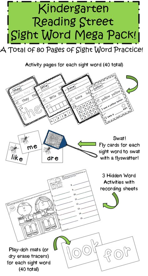 80 pages of Reading Street kindergarten sight words! Practice for the entire year! Four different types of activities. $