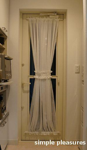キッチンの勝手口ドア用カーテンの作り方 勝手口 カーテン