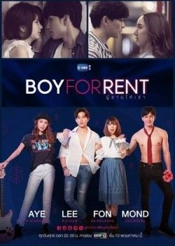 When Love Is Not As Expected Smile Has A Crush On Her Handsome Senior Kyro But When She Confesses He Refuses Telling Her He Doesn Korean Drama Tv Boys Drama