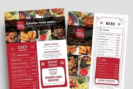 Mr Wu Chinatown London Greater London Chinese Buffet Restaurant Chinese Restaurant Chinese Buffet
