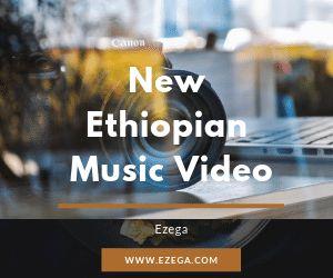 Ezega Ethiopia (ethiopiaezega) on Pinterest