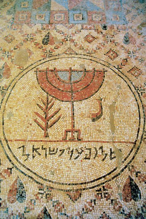 ארץ ישראל Ancient Mosaic In Jericho Archeologie Israel Judaisme