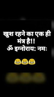 Funny Motivational Quotes In Hindi : funny, motivational, quotes, hindi, Funny, Ideas, Jokes, Hindi,, Funny,, Quotes