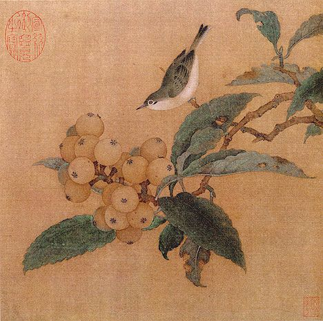 Loquats and a Mountain Bird, by an anonymous Southern Song painter; small album leaf paintings like this were popular amongst the gentry and scholar-officials of the Southern Song period.