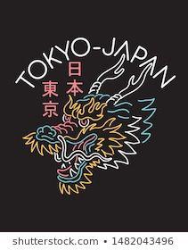 Neon Light Japanese Dragon Illustration Vector Stock Vector (Royalty Free) 1482043496