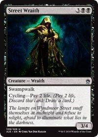 Street Wraith Magic Masters 25 Magic The Gathering The