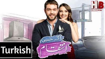 Ik Haseen Intiqam Turkish Drama In Urdu And Hindi Dubbed Episode 24 Added Kdramas Urdu Urdu Drama Hindi