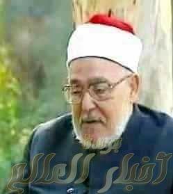 ذكرى وفاة العالم الكبير الشيخ محمد الغزالى جريدة اخبار العالم مصر بين يديك Famous Baseball Hats Image