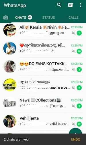 Funny Whatsapp Group Names In Malayalam : funny, whatsapp, group, names, malayalam, Malayalam, WhatsApp, Groups, Links, മലയാളം, വാട്സ്, ആപ്പ്, ഗ്രൂപ്പ്, ലിങ്കുകൾ, Number, Friendship,, Whatsapp, Group, Funny,