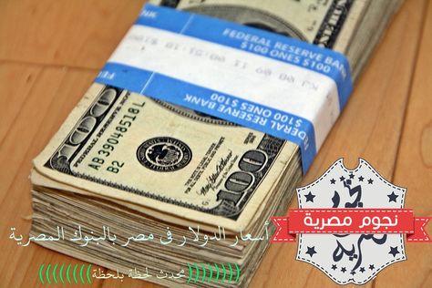 Pin On Dollar Prices