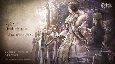 Octopath Traveler Champions Of The Continent TGS 2019 Trailer  #Champions #Continent #Octopath #TGS #Trailer #Traveler      Octopath Traveler Champions Of The Continent TGS 2019 Trailer www.nintendorepor…    Gallery [+25 Ideas]