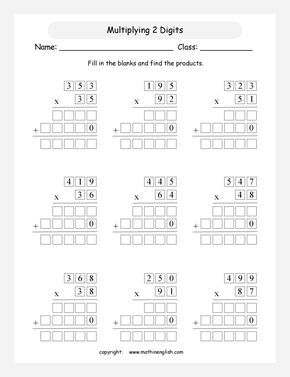 Multiplication With Boxes 2nd Grade Math Worksheets Math Curriculum Math Worksheets