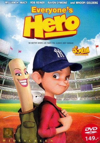 TIL That the Scout has a whole movie dedicated to him