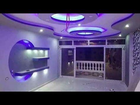 ديكورات جبس لصالونات و غرف نوم وغرف أطفال و مطبخ رائعة Youtube Ceiling Design Living Decor Design