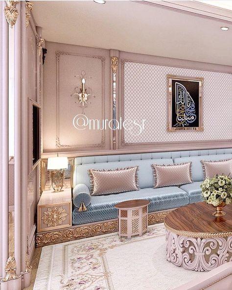 Relooking canapé marocain Salons marocains Pinterest Salons