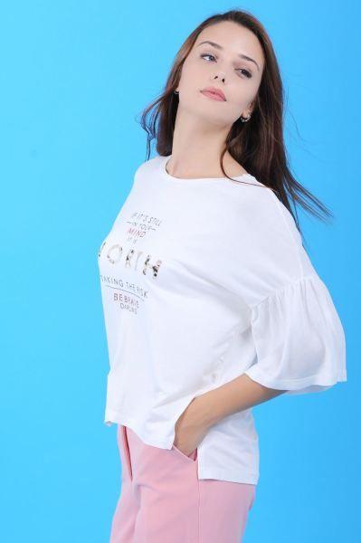 Bayan Tisort Worth Baskili Beyaz T Shirt Rahat Tesettur Modavigo Kisa Salas Alisveris Gunluk Firsat Genc Klasik Sik Gunluk Tisort Trendler Kizlar