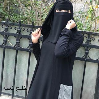 جارد ميلتون بجيب صوف وزنط مناسب للمحجبات والمنتقبات Designer Somaya Nema Model Tansnem Summer Collection Summer 2018 عبايات خليج نعمة Sim Fashion Hijab