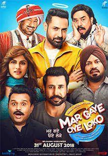Top 3 New Punjabi Movies 2019-Indian Punjabi Movie 2019-punjabi