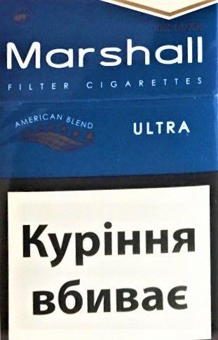 купить сигареты винница
