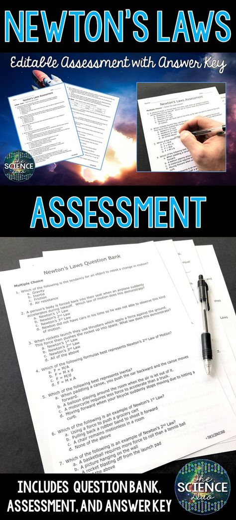 Newton S Laws Science Assessment Distance Learning Compatible Science Assessments Middle School Science Activities Middle School Science Teacher