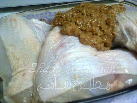 شهيه طيبه روستو الدجاج بتتبيلة رائعة و دايت كمان Beef Chicken Food