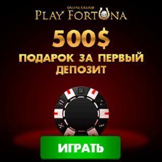 Покер онлайн с минимальным депозитом 1 нескольких минут обратите внимание на список популярных интернет-казино нашего портала