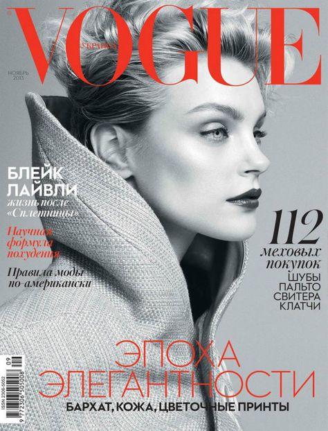 Jessica Stam VOGUE Ukraine #11 2013 Blake Lively Alina Baikova Catherine McNeil