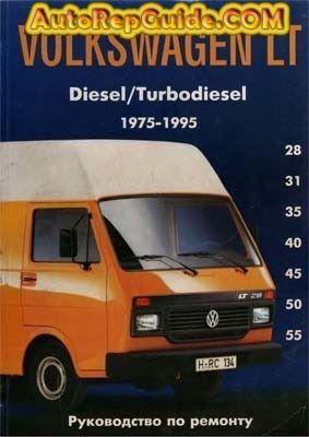 Download Free Volkswagen Lt 1975 1995 Repair Manual Image By Autorepguide Com Volkswagenlt Volkswagen Repair Manuals Repair