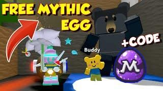 GET A FREE MYTHIC EGG and OP REWARDS - NEW BLACK BEAR QUEST LINE (Bee Swarm  Simulator Code) in 2020 | Black bear, Mythical, Bee swarm