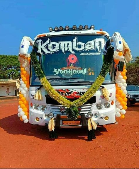 Pin By Adithyan Suresh On Komban Holidays In 2020 Holiday Kos