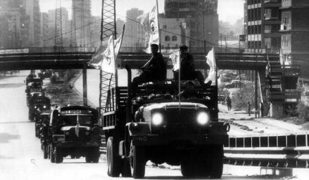 القوات اللبناني ة تسل م سلاحها Lebanese Civil War Civil War War
