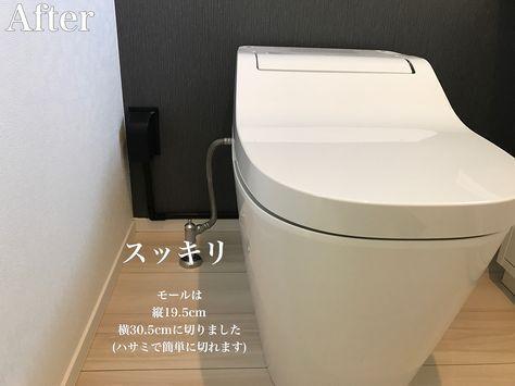 こんちく ˆoˆ ワァ 引渡し後にすぐやったこと トイレの配線をスッキリさせました 配線隠してくださいなんて 打合せの時はまったく知らず 実際 構造上できないことも多いらしいですが 言ってみればよかったと後悔です