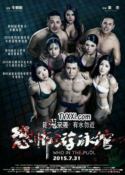42 Nonton Film Horror Bioskop Subtitle Indonesia Tvxxi Com Ideas Film 2017 Horror Movies Horror