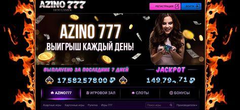 32 азино 777