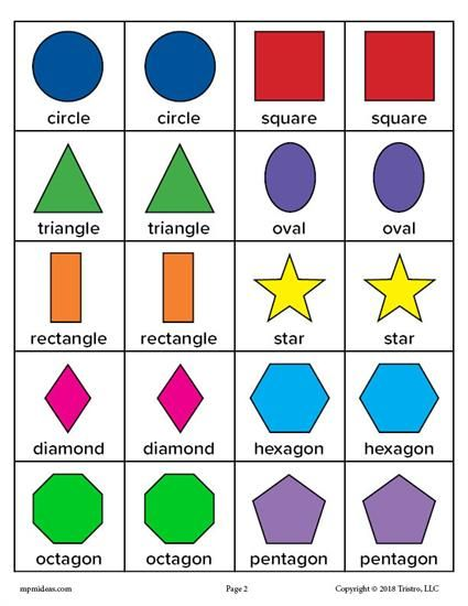 Printable Shapes Matching Memory Game Shape Activities Preschool Shapes Preschool Printables Free Preschool Printables