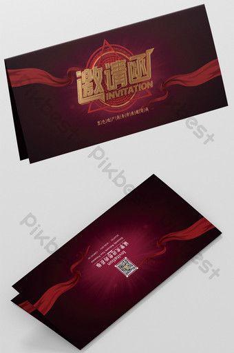 Red Gold Cool Technology Seminar 3d Font Invitation Design Ai Free Download Pikbest Invitation Design Flyer Design Templates Invitation Card Design