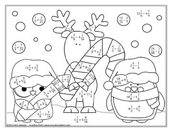 Adding And Subtracting Fractions Christmas Color Code Activity