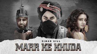 Marr Ke Khuda Simar Gill Ft Kran Krg New Punjabi Video Hd Mp3 Song Download Songs Old Song Lyrics