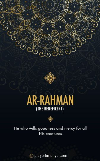 Learn 99 Names Of Allah English Arabic Islamic Quotes Allah