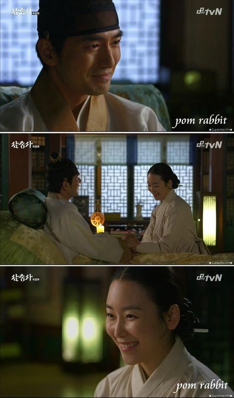 三銃士 見終って感想 韓国ドラマ Pinterest Lee Jin Wook Jin