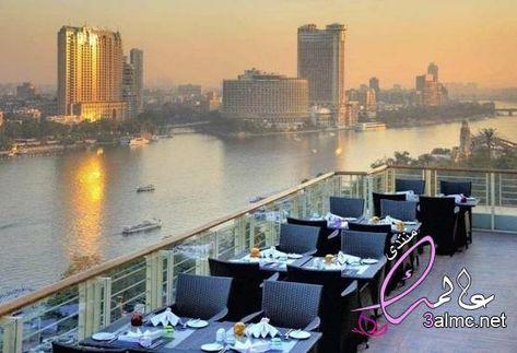 كافيه برج القاهرة مطاعم بالزمالك على النيل صور من كافيه Frais 3almik Com 08 20 159 Canal Structures