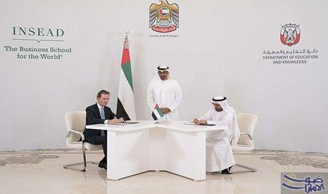 محمد بن زايد يشهد توقيع اتفاقية بين دائرة التعليم والمعرفة وكلية إنسياد Business School Knowledge Home Decor Decals