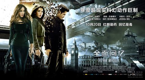 Chinese Posters of