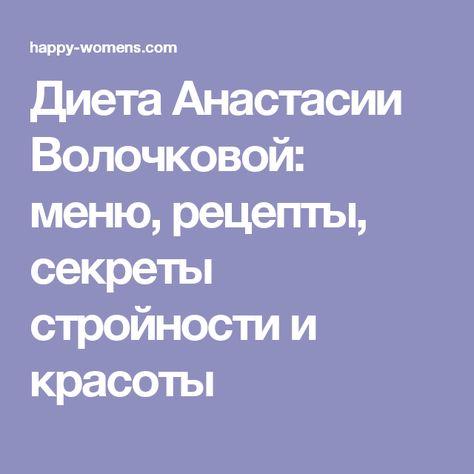 Pin de Kroshka en Рецепты и меню   Pinterest